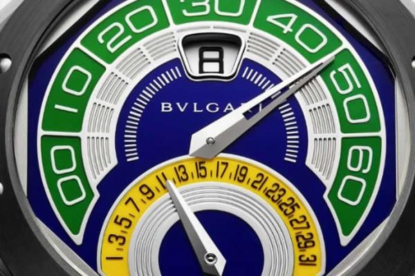 Bvlgari Octo Bi-retro Brazil Watch