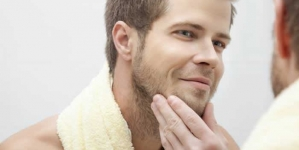 5 Grooming Basics Every Man Shouldn't Skip