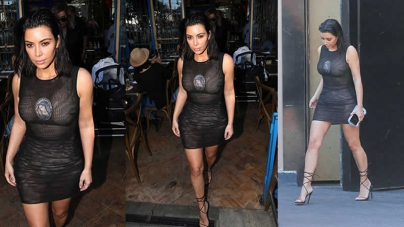 Kim Kardashian Wears Skintight Dress with Virgin Mary on Her Chest