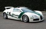 Bugatti Veyron Car joins Dubai Police