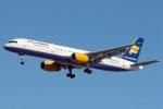 Boeing 757 worth $100 Million